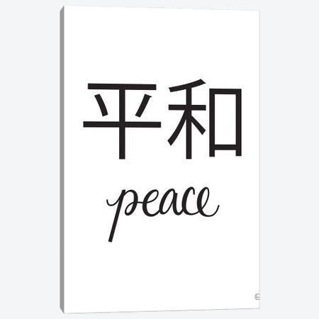 Japanese Peace Canvas Print #FMC83} by Fearfully Made Creations Canvas Art Print