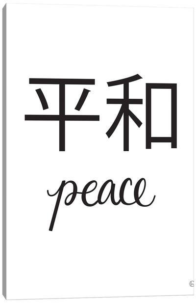 Japanese Peace Canvas Art Print
