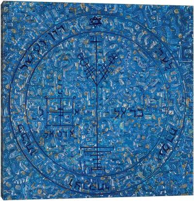 Magic Seal For Wealth Canvas Art Print