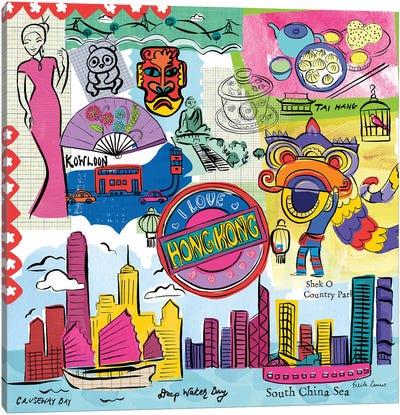Global Travel XIV Canvas Art Print