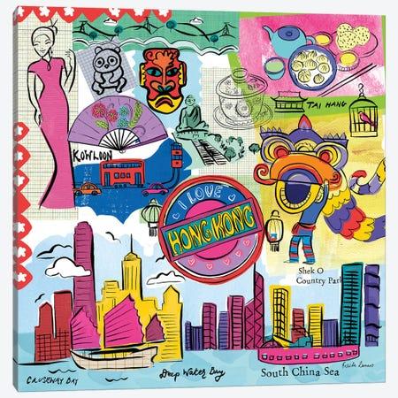 Global Travel XIV Canvas Print #FZA91} by Farida Zaman Canvas Art