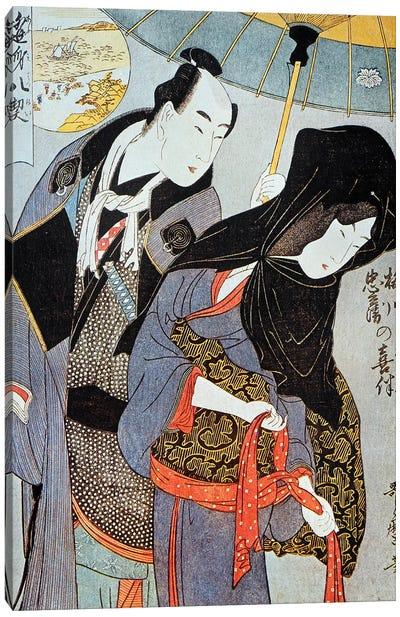 Utamaro: Lovers, 1797 Canvas Art Print