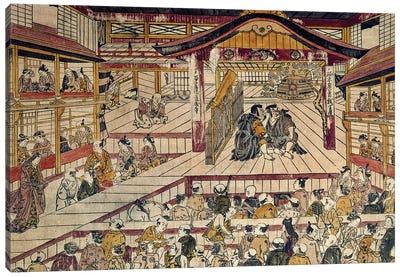 Japan: Kabuki Theater Canvas Art Print