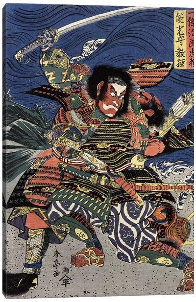 Japanese Samurai Canvas Art Print
