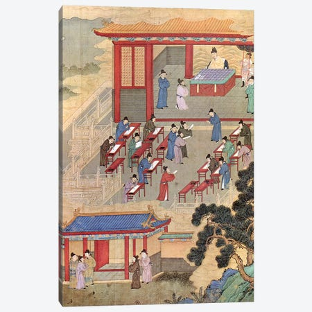 China: Confucian Scholars Canvas Print #GER209} by Unknown Canvas Art Print