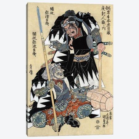 Kunisada: Samurai, C1825 Canvas Print #GER395} by Utagawa Kunisada Canvas Art