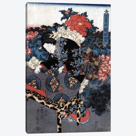Japan: Woman In Garden Canvas Print #GER397} by Utagawa Kunisada II Canvas Artwork