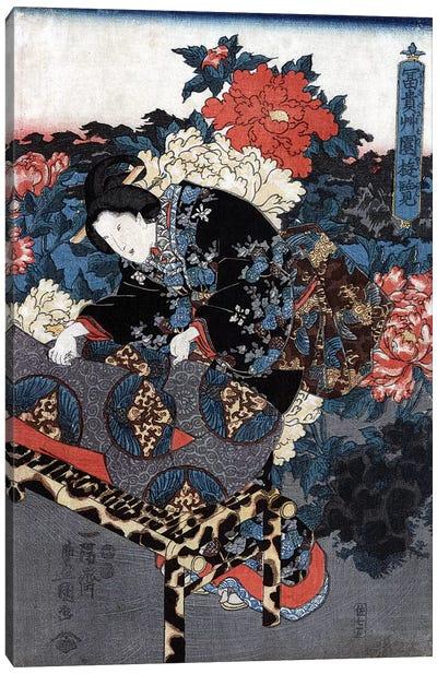 Japan: Woman In Garden Canvas Art Print