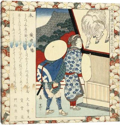 Hachiman Shrine, C1823 Canvas Art Print
