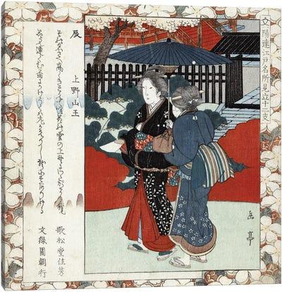 Japan: Woman, C1825 Canvas Art Print