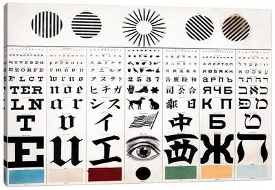 Eye Chart, C1907 Canvas Art Print