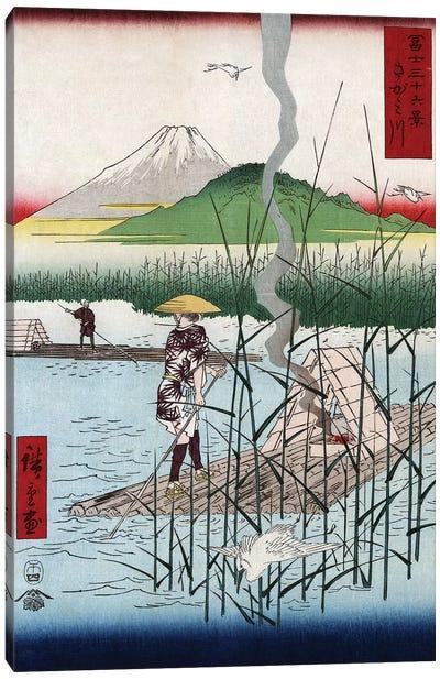 Hiroshige: Mount Fuji, 1858 Canvas Art Print