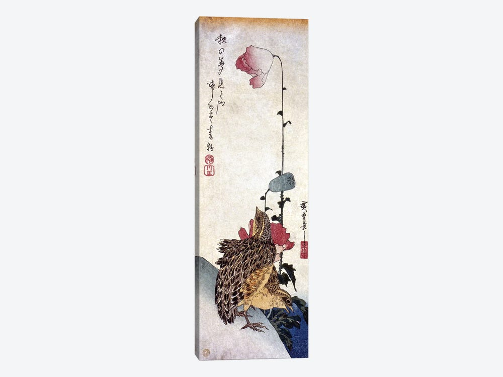 Hiroshige: Poppies by Ando Hiroshige 1-piece Canvas Wall Art