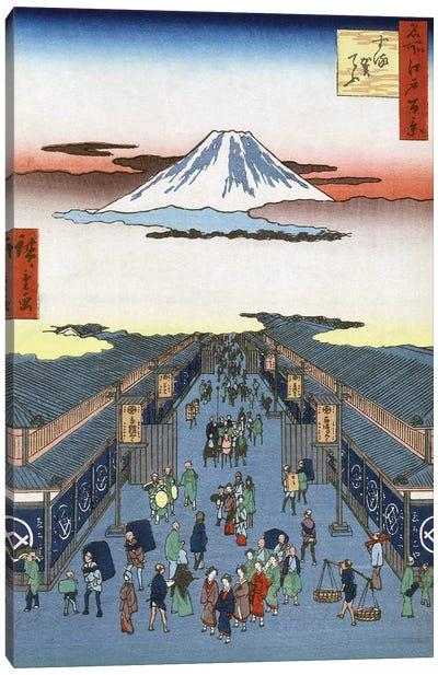 Hiroshige: Street, 1856 Canvas Art Print
