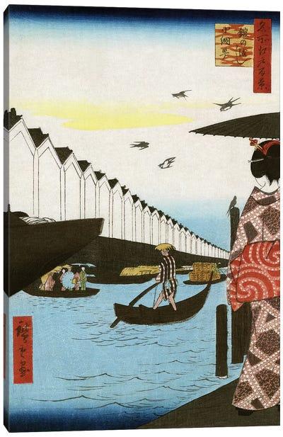 Hiroshige: Waterfront, 1857 Canvas Art Print