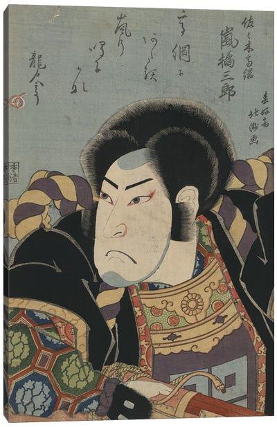 Arashi Kichisaburo Iii Canvas Art Print