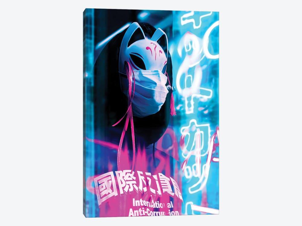 Mask by Gab Fernando 1-piece Art Print