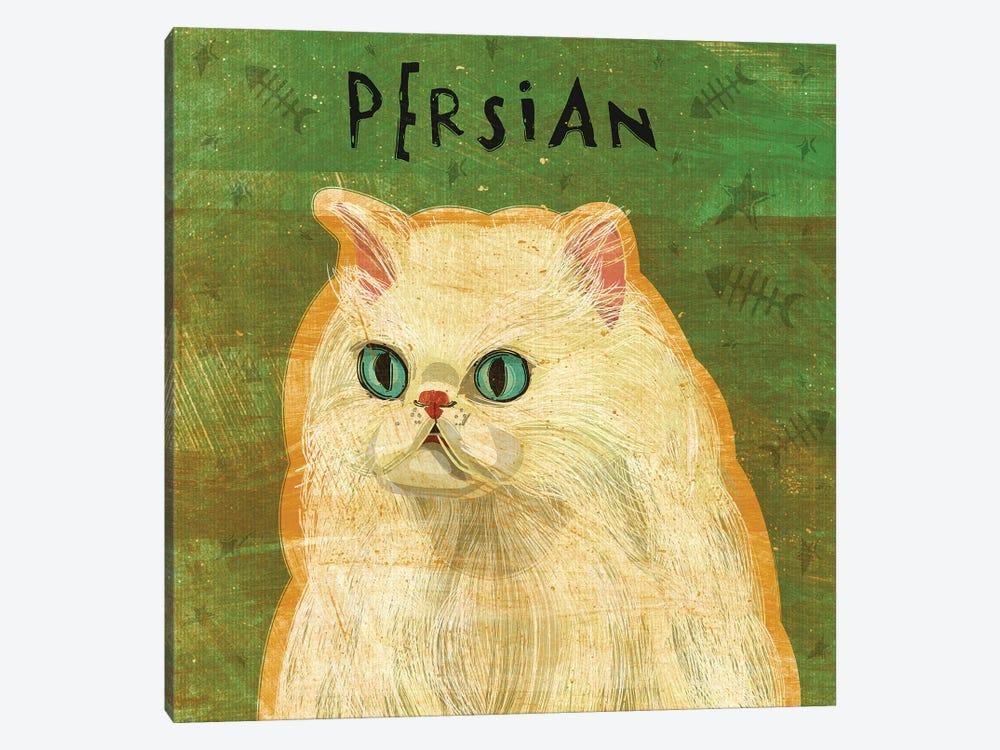 Persian by John Golden 1-piece Canvas Artwork