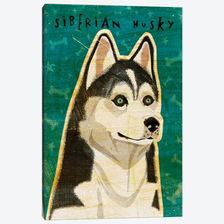 Siberian Husky Canvas Print #GOL248} by John Golden Canvas Art