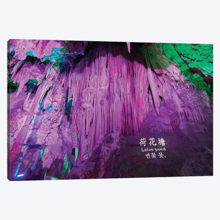 Lotus Pond, Illuminated Karst Cave, Zhashui County, Shaanxi, China Canvas Print #GOZ117} by George Oze Canvas Artwork