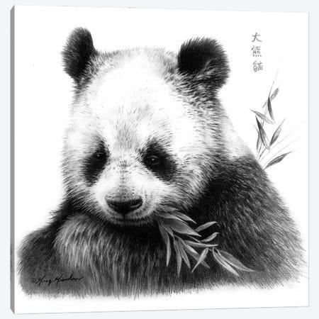 Panda I Canvas Print #GRC85} by Greg & Company Art Print
