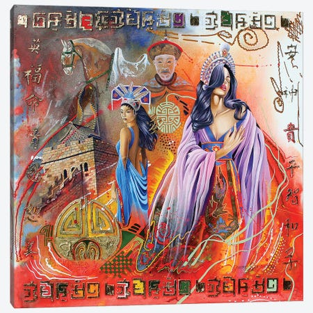 In The Beginning Canvas Print #GST187} by Graeme Stevenson Canvas Art Print