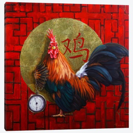 Keeper Of Time Canvas Print #HEF69} by Lucia Heffernan Canvas Artwork