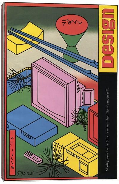 Design Magazine Cover Series: 1981 Canvas Print #HEM99