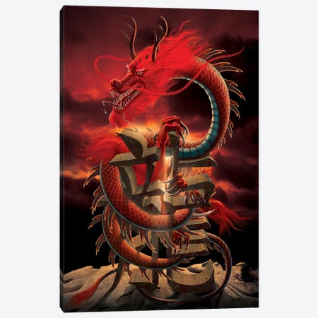 Chinese Dragon Canvas Print #HIE11} by Vincent Hie Canvas Art
