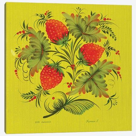 Rasberry Canvas Print #HKG58} by Halyna Kulaga Canvas Print