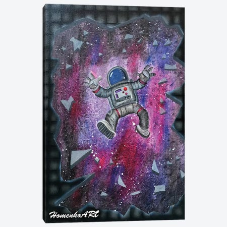 Hole In Space Canvas Print #HMK61} by Nicolay Homenko Canvas Artwork