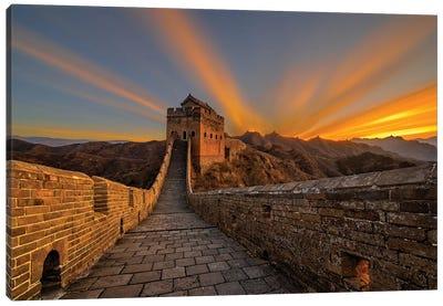 Great Wall Sunrise Canvas Art Print