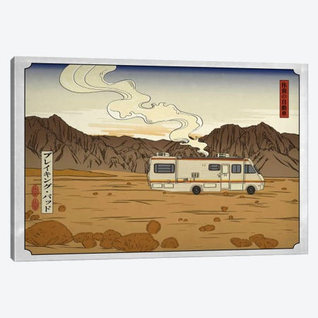 Road Trippin' Canvas Print #ICA1018} by 5by5collective Canvas Artwork