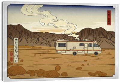 Road Trippin' Canvas Art Print