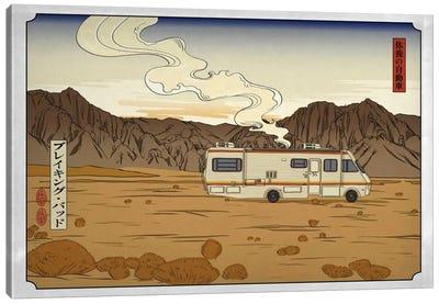 Road Trippin' Canvas Art Print