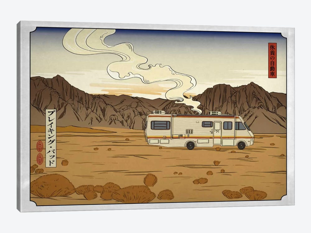 Road Trippin' by 5by5collective 1-piece Canvas Wall Art