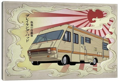 RV Trippin' Canvas Art Print