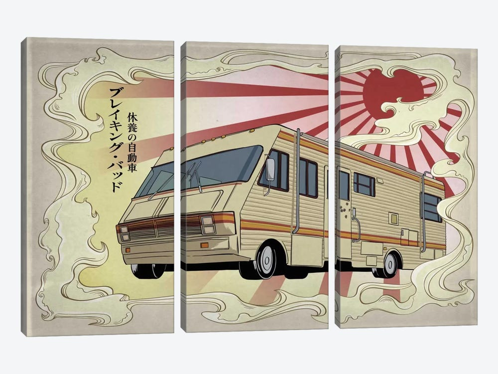 RV Trippin' by 5by5collective 3-piece Art Print