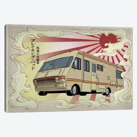 RV Trippin' 3-Piece Canvas #ICA1019} by 5by5collective Canvas Artwork