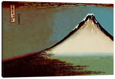 Mount Fuji in a Haze Canvas Art Print