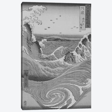 Sketch of Crashing Waves Canvas Print #ICA1036} by 5by5collective Art Print