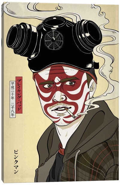 Kabuki Smoker Canvas Art Print