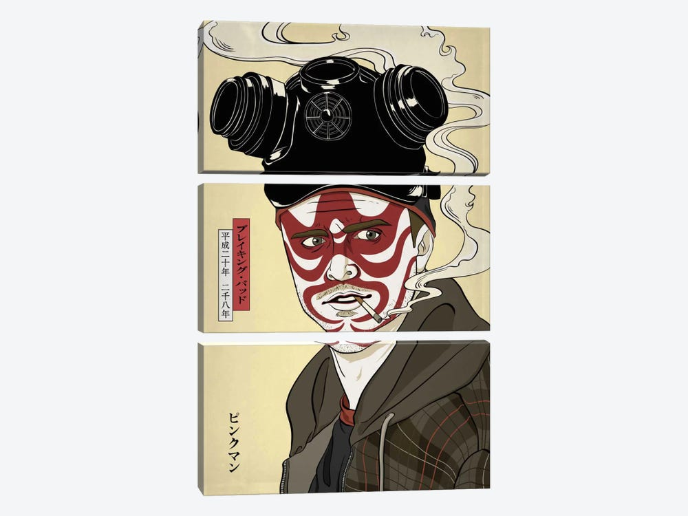 Kabuki Smoker by 5by5collective 3-piece Art Print