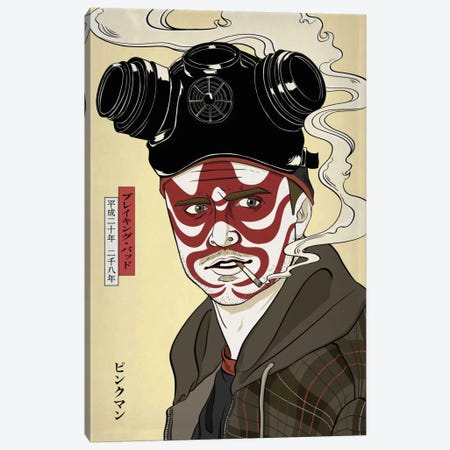Kabuki Smoker 3-Piece Canvas #ICA1062} by 5by5collective Canvas Print