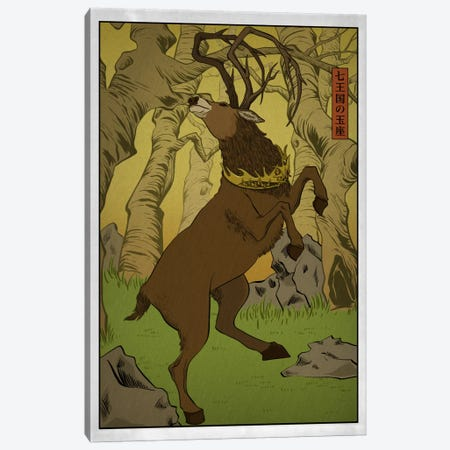 Baratheon House with Border Canvas Print #ICA1258} by 5by5collective Canvas Artwork