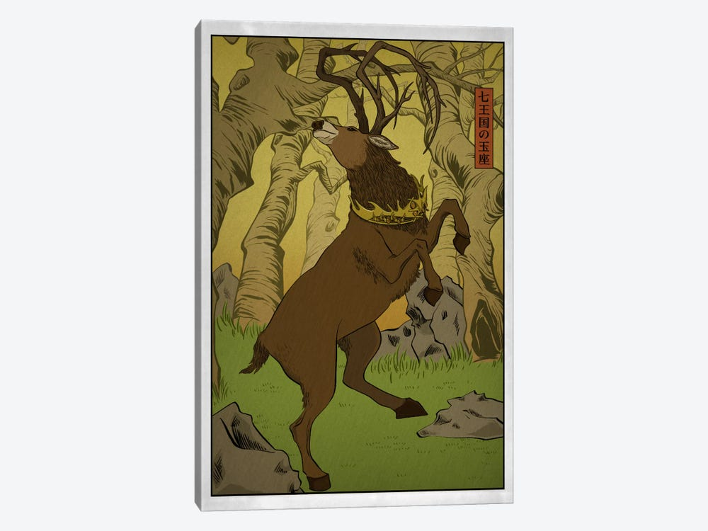Baratheon House with Border by 5by5collective 1-piece Canvas Print