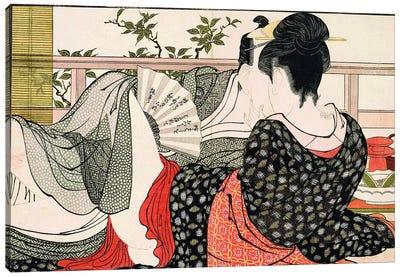 The Way Of The Meshimori (Print #10 From Utamakura) Canvas Art Print