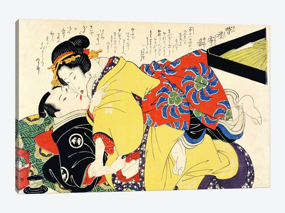 Grass On The Way Of Love by Keisai Eisen 1-piece Canvas Wall Art