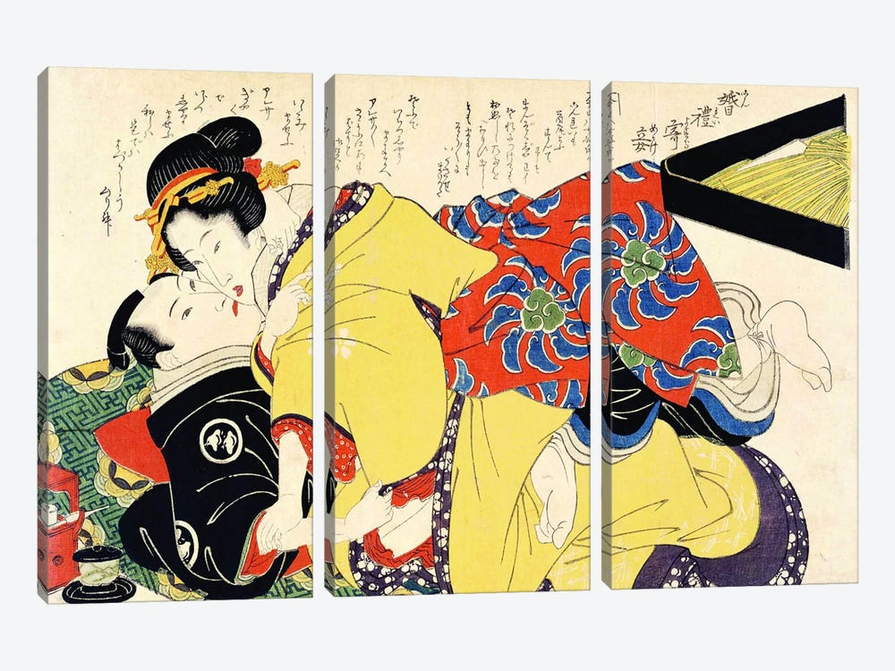 Grass On The Way Of Love by Keisai Eisen 3-piece Canvas Wall Art