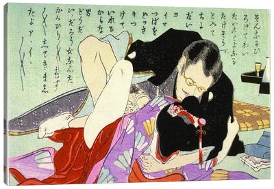 Meiji Period Shunga Canvas Art Print